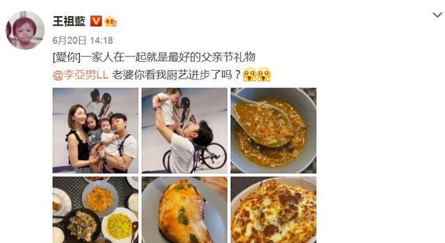 王祖蓝父亲节下厨,一家四口拍全家福,两闺女只有一个长相随爹!