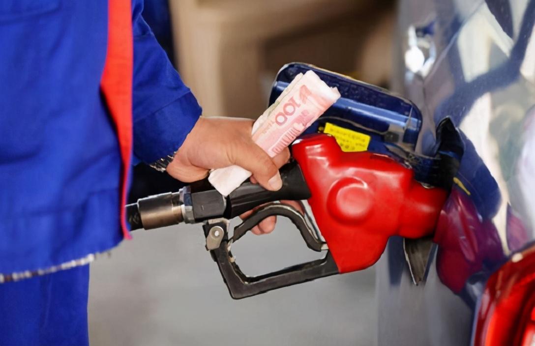 """油价调整:注意,成品油""""2连涨""""在即,预计上调150元/吨"""