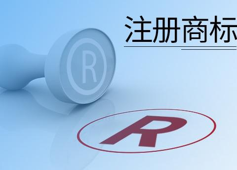 【京标 公司】日本商标注册需要哪些资料