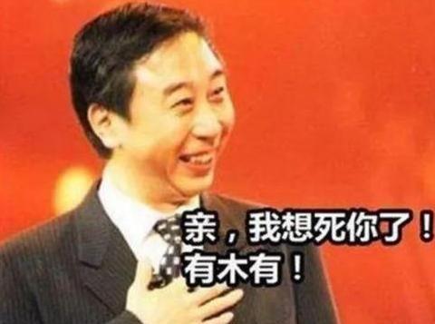 搭档冯巩春晚之后走红的他,不久被判入狱12年,至今仍在服刑
