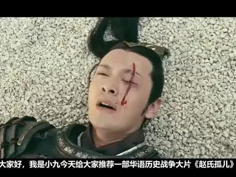 陈凯歌指导的历史战争大片,又是虎头蛇尾,浪费这么好的演员阵容