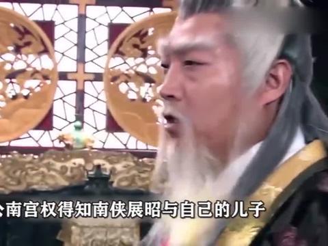 包青天:连皇帝都考虑再三的江湖家族,包拯心惊,此案还办吗?