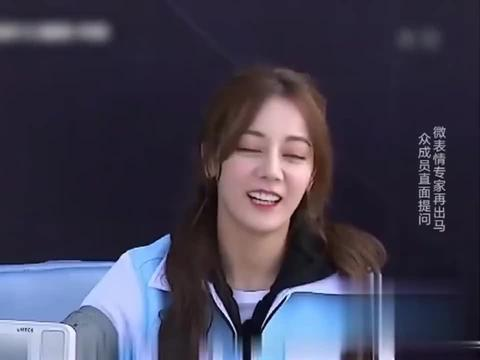 迪丽热巴综艺cut,热巴小姐姐真的太可爱了,这段你有看过吗!