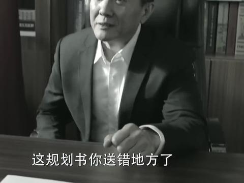 人民:赵瑞龙当年,就因为高育良一句玩笑话,竟直接把李达康调走