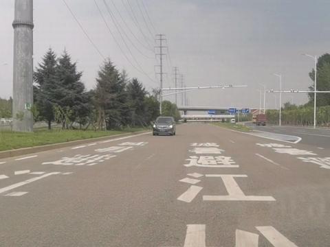 后续丨哈尔滨中源大道方向路标指示问题,已要求责任单位整改