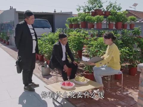 方正给刘英打电话,说兰妮哭了因为调座位的事,想让她接兰妮回去