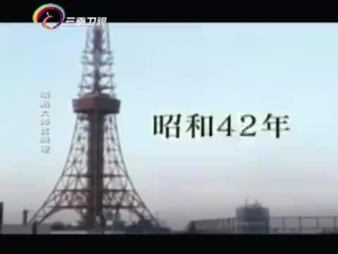 """宫崎骏动画充满温馨,他对自己的儿子却严重失职,是""""0分父亲"""""""