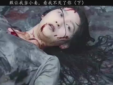 众所周知,少将军杨平死于耳背