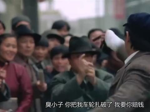 新上海滩:华仔为博美人一笑,被人追着要债,还傻笑