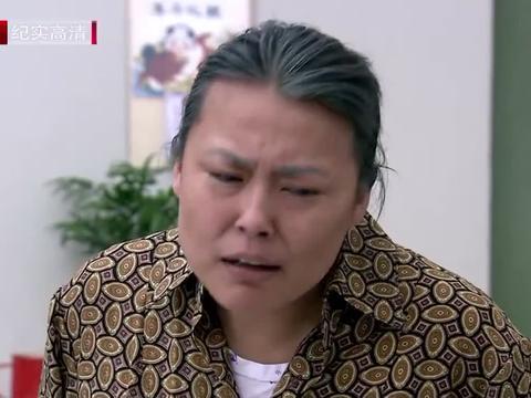 佟志岁数大了也有更年期,文丽一脸懵,怪不得脾气这么古怪!