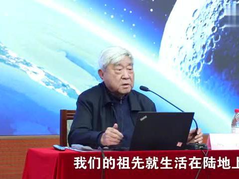 """中国工程院院士:""""航天员""""这个称呼是钱学森提出的"""