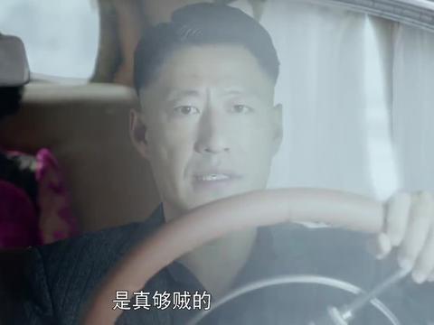 余得水趁乱混进江城旅馆,哪料被杨老板发现,下一秒有他好看的!