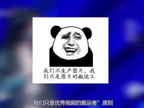 浙江卫视剽窃河南台惹众怒,金星怒斥太龌龊
