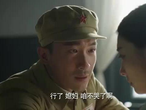 战天狼:杨志华救了团长的妻子,团长直接送两门加农炮感谢