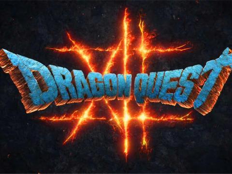 玩家票选《勇者斗恶龙》最强男主角,三代主角屈居第二