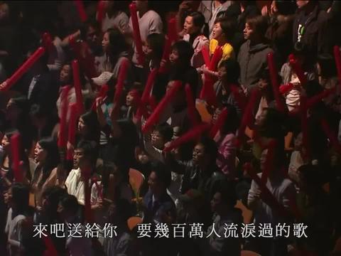 陈奕迅《K歌之王》神级现场!忘词和杨千嬅都来了!