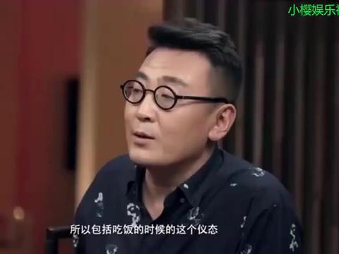 蒋方舟:相亲时,男生直接拿筷子喂我,我觉得很恶心