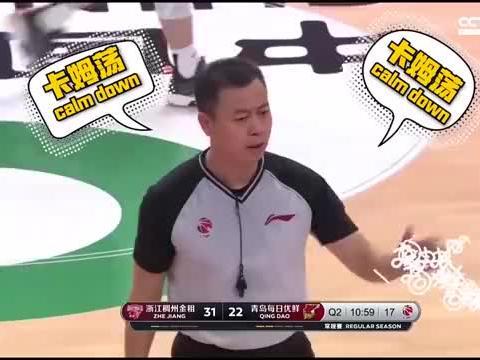 明星发飙有多可怕:吴庆龙不满裁判现场暴走,满屏脏话拉都拉不住