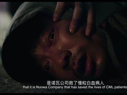 我不是药神:程勇法庭上一番话说哭多少人?卖假药救人是坏人?