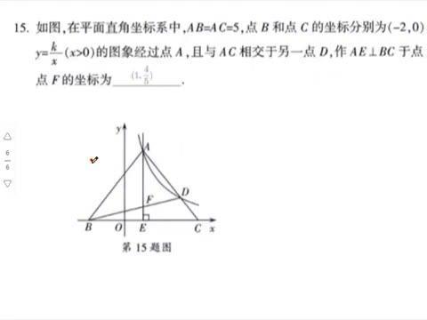 初中数学题,求点F的坐标?这题需要掌握解题技巧