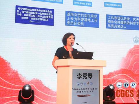 """【喜讯】 """"中国抗癌协会妇科肿瘤科普教育基地""""在长沙正式授牌"""