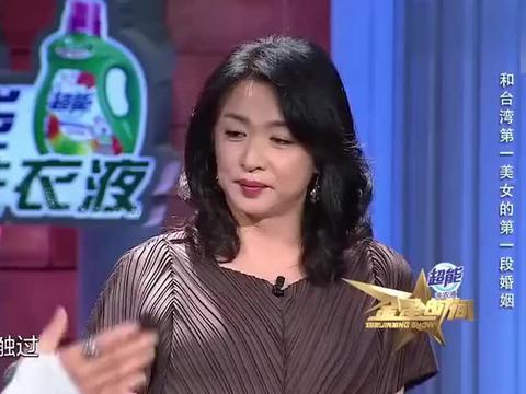 谢贤回忆与台湾第一美女甄珍的婚姻:秘密结婚的!谢贤谈婚姻大赏