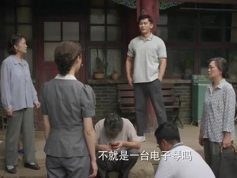《幸福里的故事》胡美中教育李想责怪李大胜把孩子惯得无法无天