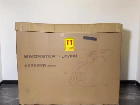 开箱小米9999元伯爵筋膜按摩椅,说可以一边按摩一边跳舞,真假?