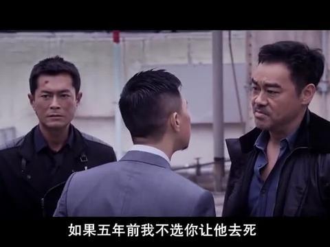 扫毒:张家辉演技炸裂质问天哥你知道这五年我怎么过的吗