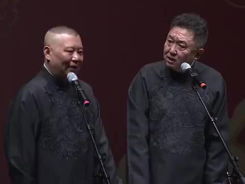 相声:谦哥演了一个电影,名字叫什么二蛆,老郭说这是最好的影视