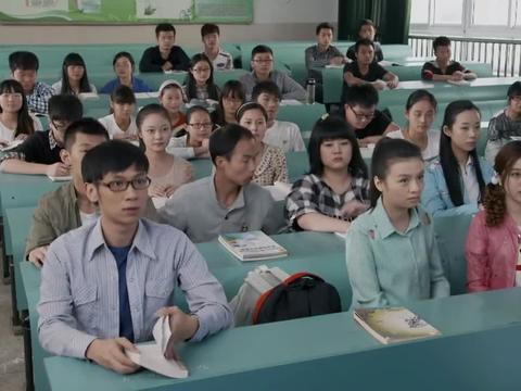 老师联欢会的视频,被学生挂上网站头条,可把老师气坏了