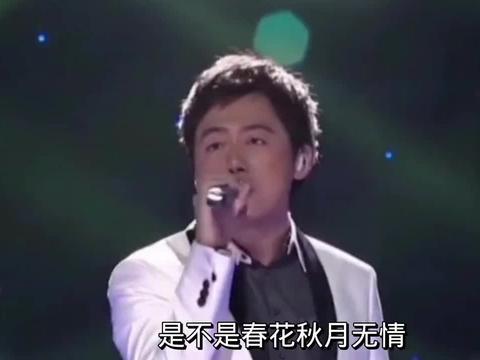张宇翻唱经典老歌《懂你》经典的旋律响起,每一句都唱到心里