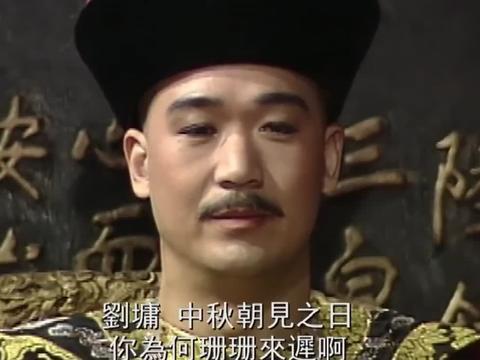 影视:刘罗锅送了乾隆一桶生姜,比喻一统江山,深得乾隆欢心