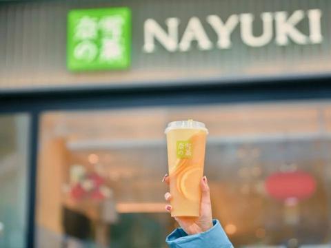 奈雪的茶上市在即获追捧,85后女创始人或成中国前200大富豪!