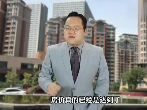 榴莲芒果成房价单位?深圳查处以水果打价格暗语的房产中介