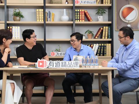 网易有道CEO周枫:越早发现自己的兴趣越幸福