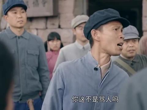 谷文昌:村民与砍树人发生冲突,幸好谷文昌赶到,成功化解矛盾