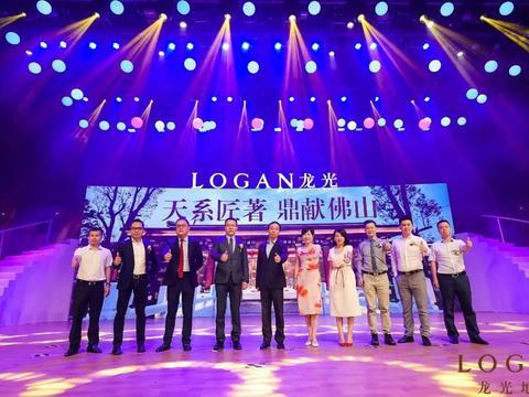 龙光集团丨龙光·天系新品发布盛典璀璨启幕