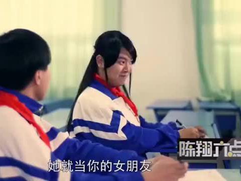 爆笑同学:陈翔闰土发生口角,决定天台拔河决胜负:你俩在拔命吧