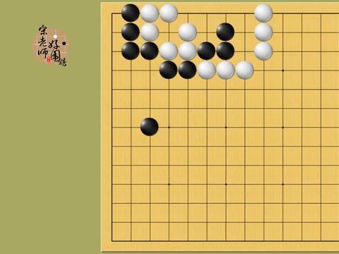 围棋手筋2段,一道简单的对杀,却蕴含着不易发觉的对杀手筋。