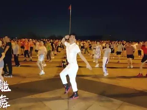 广场舞《我的国》大气豪迈的歌曲 亲爱的大中国为你骄傲