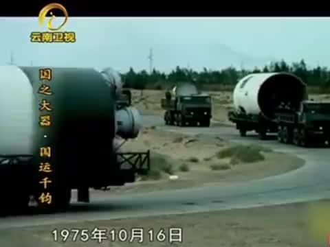 1975年,中国成功发射并回收遥感卫星,让世界对中国刮目相看.