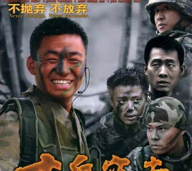 王宝强的成名代表作《士兵突击》将翻拍,毁经典的行为又将上演
