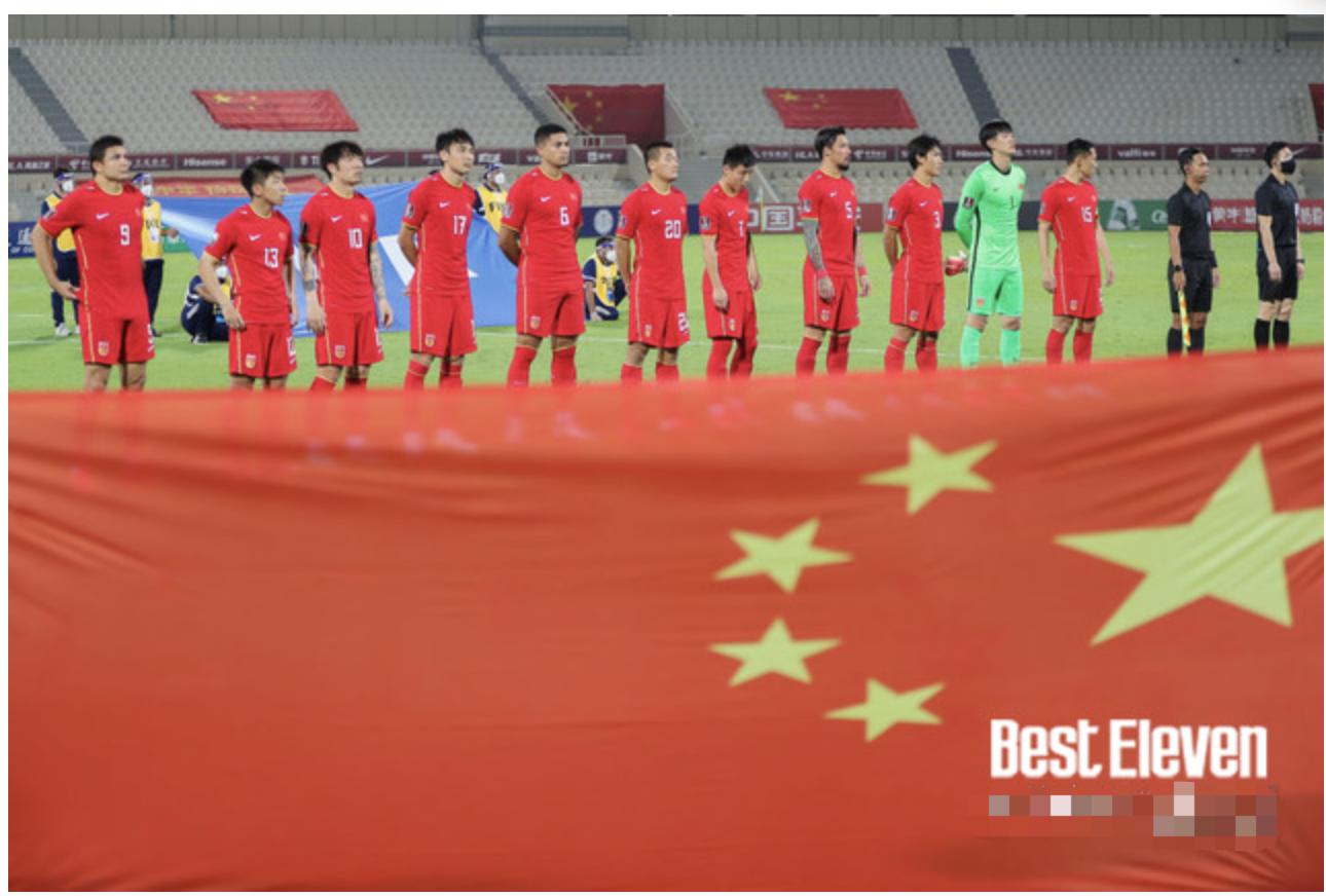 韩媒嘲讽国足:注意力集中在比赛场地上,以增加进入世界杯的概率