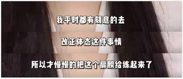 鞠婧祎的肩膀为什么变宽了?鞠婧祎这些年的肩宽头身比是怎么改变的