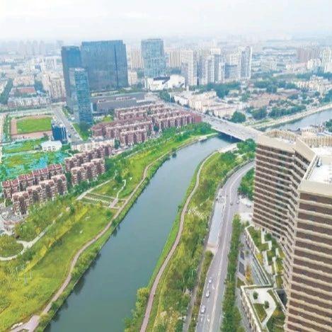 首都动态   城市副中心培育高效绿色金融服务体系