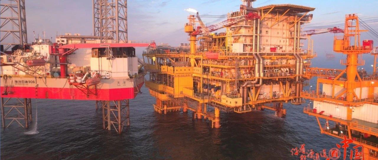 """从深蓝走向绿色,我国海上油田首次用上岸电丨""""沿着能源通道看中国""""冀北站①"""