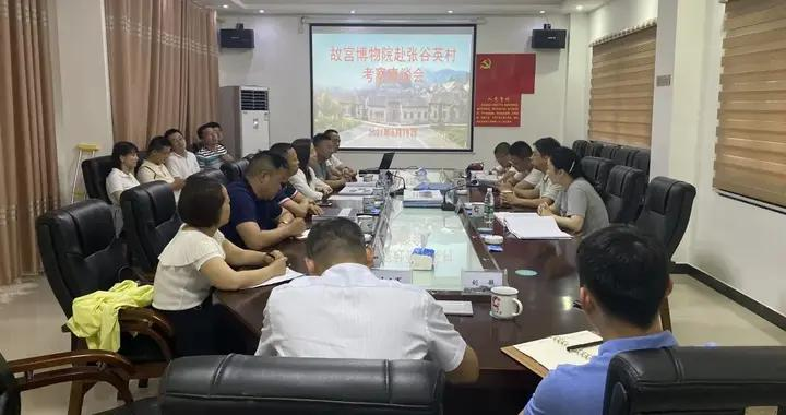 故宫博物院专家组到岳阳县这个景区考察