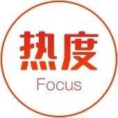 广州一高校报告1例确诊,已实施封闭管理