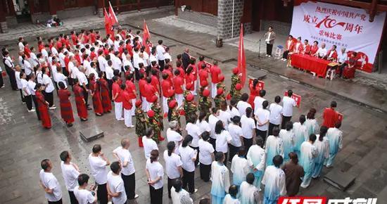 永定区太极拳协会歌唱祖国、庆百年党建